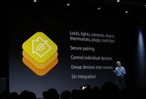 Homekit:把iPhone变成智能家居中心控制器