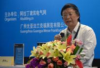 李林:新型智慧城镇化建设思路与规划